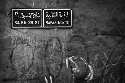Day 2 –Al-Hasa