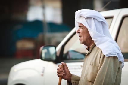 Day 7 –Qatif