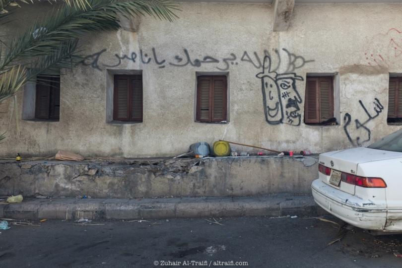 zuhair_altraifi_photography-1152
