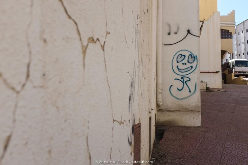 zuhair_altraifi_photography-1219