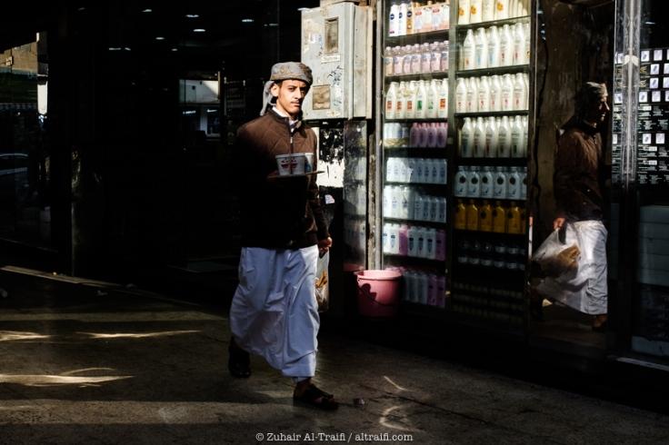 zuhair_altraifi_photography-9660