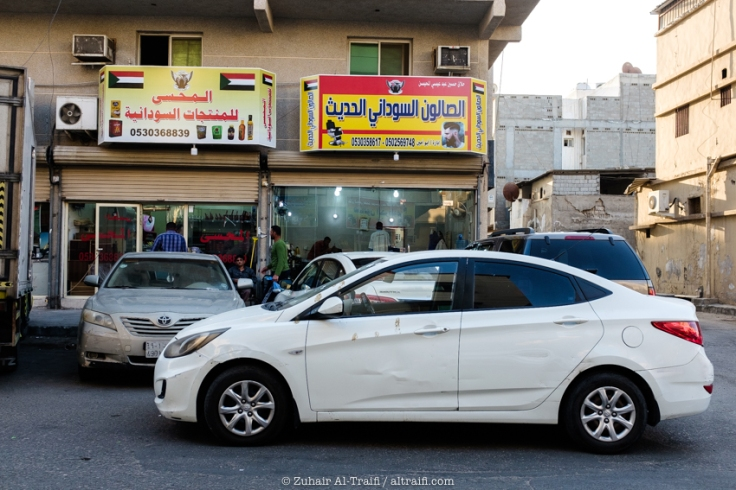 zuhair_altraifi_photography-0522